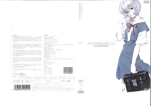 アニメ, 劇場版 ()DVD EVANGELION:1.11YOU ARE (NOT) ALONEDVDP101125()101217()235 9