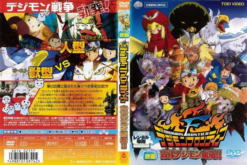 アニメ, 劇場版 ()DVD !! DVD