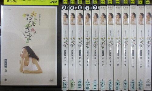 連続テレビ小説 おひさま 完全版 1〜13 (全13枚)(全巻セットDVD)/中...