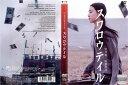 (日焼け)[DVD邦]スワロウテイル [三上博史/Chara/江口洋介]/中古DVD【中古】【P10倍♪8/23(金)20時〜8/26(月)10時迄】