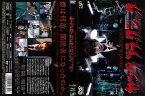 [DVD邦]ヤング ブラック ジャック [岡田将生/仲里依紗]【レンタル落ち中古】【P10倍♪1/22(金)20時〜1/28(木)10時迄】