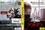 ��A��[DVD��]����ȥޥ����DVD��[�ݡ�����å�]����š�[ZZNEUP](NEW201604)(AN-SH201604)(AN-SH201605)