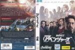 (H)(日焼け)[DVD洋]アベンジャーズ/中古DVD[ロバート・ダウニー・Jr/クリス・エヴァンス/スカーレット・ヨハンソン]【P】【中古】(AN-SH201601)(AN-SH201602)(AN-SH201605)