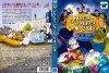 (H)[DVDアニメ]トムとジェリーシャーロックホームズ/中古DVD【中古】(AN-SH201707)