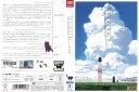 (日焼け)[DVDアニメ]彼女と彼女の猫 Everythings Flows 完全版 [原作:新海誠