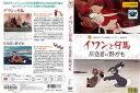 (日焼け)[DVDアニメ]三鷹の森ジブリ美術館ライブラリー提供作品 イワンと仔馬 & 灰色首の野がも [字幕]/中古DVD【中古】