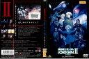 (日焼け)[DVDアニメ]機動戦士ガンダム THE ORIG...