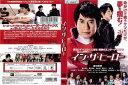 [DVD邦]イン ザ ヒーロー/中古DVD[唐沢寿明/福士蒼...