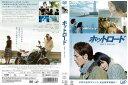 [DVD邦]ホットロード[能年玲奈/小澤征悦/木村佳乃]/中古DVD【中古】
