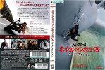 ��H�ˡ�A��[DVD��]�ߥå������ݥå��֥롿�?����ͥ���������DVD[�ȥ��롼��/������ߡ����ʡ�]����š�[ZZNEUP](AN-SH201606)