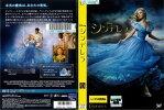 (H)(A)[DVD洋]シンデレラ/中古DVD[リリー★ジェームズ]【中古】[ZZNEUP](AN-SH201606)