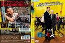 (日焼け)[DVD邦]龍三と七人の子分た