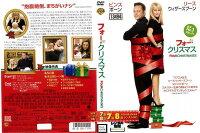 [DVD洋]フォー クリスマス [出演:リース・ウィザースプーン/ビンス・ボーン/2008年]/中古DVD【中古】