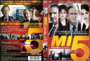 (日焼け)[DVD洋]MI5 世界を敵にしたスパイ [ビル・ナイ主演][字幕]/中古DVD【中古】【P10倍♪7/30(木)0時〜8/17(月)10時迄】