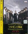 ��H�ˡ�A��[DVDˮ]������ε��ڡ����ӡ�����+���ӡ���Ƚ��(��2��)(�������å�DVD)�����DVD[ˮ��TV�ɥ��][ƣ���û�/�ij�����/�а����][����:�����](NEW201606)����š�