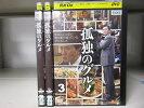 (日焼け)孤独のグルメシーズン11〜3(全3枚)(全巻セットDVD)/中古DVD[邦画TVドラマ]【中古】