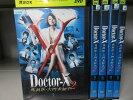(日焼け)ドクターXエックス外科医大門未知子21〜5(全5枚)(全巻セットDVD)/中古DVD[邦画TVドラマ]【中古】