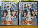 NMB48げいにん!1〜3(全3枚)[NMB48](全巻セットDVD)/中古DVD[その他/バラエティ]【中古】(NEW201705)