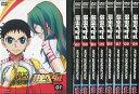 (日焼け)弱虫ペダル NEW GENERATION 1〜9 (全9枚)(全巻セットDVD)/中古DVD[アニメ/特撮DVD]【中古】