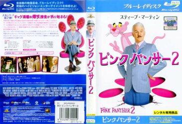 BD洋/ピンクパンサー2 特別編/中古BD(ブルーレイ)【中古】