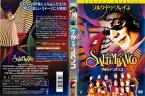[DVD洋]サルティンバンコ/中古DVD【中古】【店内ポイント最大10倍】【期間限定★3/16-20時〜4/2-10時迄】