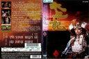(日焼け)[DVD邦]NHK大河ドラマ 太平記 完全版 DISC9 [真田広之/沢口靖子]/中古DVD[時代劇]【中古】【ポイント10倍♪6/8-20時〜6/26-10時迄】