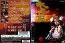 (日焼け)[DVD邦]NHK大河ドラマ 太平記 完全版 DISC12 [真田広之/沢口靖子]/中古DVD[時代劇]【中古】【ポイント10倍♪10/19-20時〜10/29-10時迄】