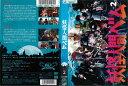 (日焼け)[DVD邦]妖怪人間ベム Vol.2[亀梨和也/杏/鈴木福]/中古DVD【中古】【P10倍♪5/29(金)20時〜6/16(火)10時迄】