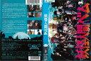 (日焼け)[DVD邦]妖怪人間ベム Vol.3[亀梨和也/杏/鈴木福]/中古DVD【中古】【P10倍♪5/29(金)20時〜6/16(火)10時迄】