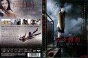 [DVD邦]赤々煉恋 SEKI SEKI REN REN/中古DVD[主演:土屋太鳳/清水富美加]【中古】【P10倍♪6/14(金)20時〜6/26(水)10時迄】