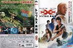 [DVD洋]トリプルX:再起動 [ヴィン・ディーゼル/ドニー・イェン]/中古DVD【中古】【ポイント10倍♪9/14-20時〜9/26-10時迄】