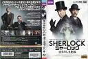 [DVD洋]SHERLOCK シャーロック 忌まわしき花嫁 [ベネディクト・カンバーバッチ]/中古DVD【中古】