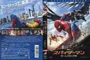 [DVD洋]スパイダーマンホームカミング/中古DVD【中古】【P10倍♪6/28(金)20時〜7/16(火)10時迄】