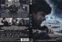 [DVD洋]ダンケルク [クリストファー