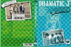 (日焼け)[DVD邦]DRAMATIC-J 3 VACATION/中古DVD【中古】