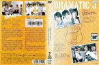 (日焼け)[DVD邦]DRAMATIC-J 2 僕らのミラクルサマー/中古DVD【中古】