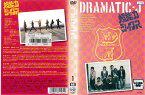 (日焼け・ジャケット傷み)[DVD邦]DRAMATIC-J 1 超能力シックス/中古DVD【中古】
