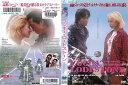 (日焼け)[DVD邦]ラッキー ロードストーン[高橋ジョージ/三船美佳]/中古DVD【中古】【P10倍♪7/3(金)20時〜7/13(月)10時迄】