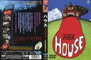 (日焼け)[DVD邦]ハウス HOUSE (1977年) [大林宣彦監督作品]/中古DVD[ホラー/