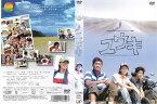 (日焼け)[DVD邦]24HOUR TELEVISION スペシャルドラマ2006 ユウキ[亀梨和也/小栗旬/山口達也]/中古DVD【中古】