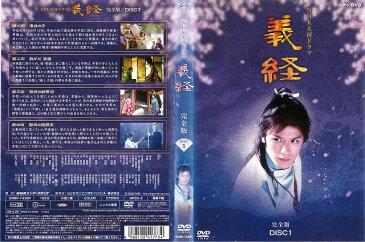 (日焼け)[DVD邦]NHK大河ドラマ 義経 完全版 DISC 1 [滝沢秀明/松平健]/中古DVD【中古】