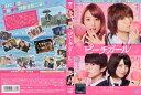 [DVD邦]ピーチガール [山本美月/伊野尾慧(Hey!Say!JUMP)](2017年)/中古DVD【中古】