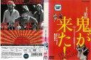 (日焼け)[DVD洋]鬼が来た![チアン・ウェン/香川照之][字幕]/中古DVD【中古】【P10倍♪8/29(木)20時〜9/11(水)10時迄】