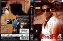 (日焼け)[DVD邦]静かなるドン 4 [香川照之/喜多嶋舞...