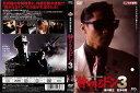 (日焼け)[DVD邦]静かなるドン 3 [香川照之/喜多嶋舞]/中古DVD【中古】【P10倍♪6/19(金)20時〜6/26(金)10時迄】