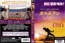 [DVD洋]ボヘミアン ラプソディ/中古DVD【中古】【P15倍★12/30(水)0時〜1/5(火)23時59分迄】 - DVD卸 スマイルワン楽天市場店