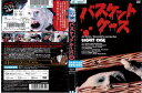 [DVD洋]バスケットケース [フランク・ヘネンロッター]【中古】【P10倍♪6/4(金)20時〜6/14(月)10時迄】
