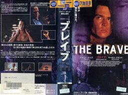 【VHSです】ブレイブ THE BRAVE [ジョニー・デップ]|中古ビデオ【中古】【P15倍♪9/19(日)20時〜9/24(金)1時59分迄】