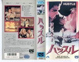 【VHSです】ハッスル [字幕][バート・レイノルズ]|中古ビデオ【中古】【P15倍♪9/19(日)20時〜9/24(金)1時59分迄】