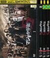 マジすか学園51〜4(全4枚)(全巻セットDVD)/中古DVD[邦画TVドラマ]【中古】【P10倍♪6/28(金)20時〜7/16(火)10時迄】